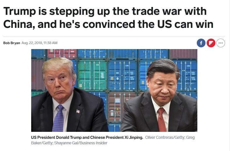 中美貿易戰強權對決下,台灣或成最大贏家